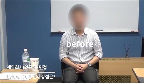 제약회사 <연구직> 교육 전&후 자세히보기